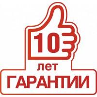"""Срок гарантии на продукты компании """"Выбор"""" теперь 10 лет!"""